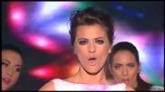 Milica Pavlovic - Dominacija - GNV - (TV Grand 01.01.2015.)