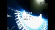 Shakugan no Shana Season 2 Episode 1 Part 1/3