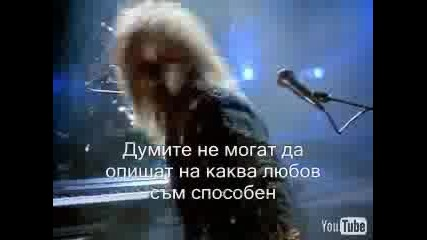 Bon Jovi - Ill Be There For You *превод*