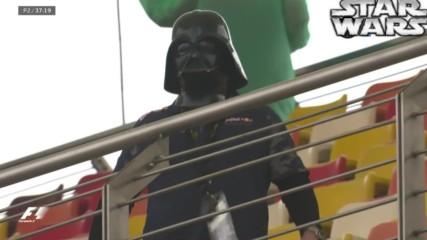 Formula 1 Darth Vader Sith Lord