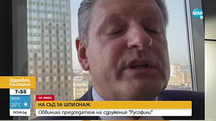 Николай Малинов е в Москва, провежда редица срещи
