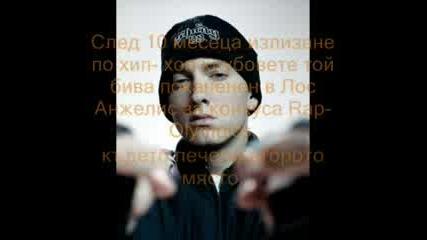 Eminem-sUpErMeN