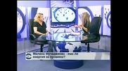 Милена Фучеджиева: През последните 20 години в България се изгради класа на политическите боклуци