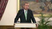 Турция: Ердоган иска парламентът да затвърди извънредното положение