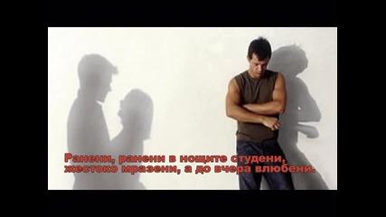 Софи Маринова - Ранени