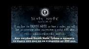 Death Note 16 Bg Subs Високо Качество