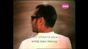 Превод * Notis Sfakianakis - Mipos eimai trelos Official Videoclip