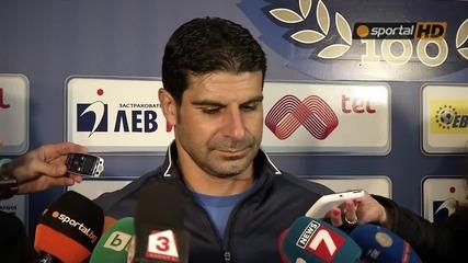 Гонзо ядосан след контролата с Ботев Враца: Ще кажа първо на играчите дали ще подпишат