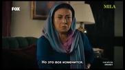 Отговорност Emanet Залог 2014 еп.10 Турция Руски суб.