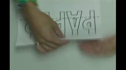 Начин За Надписи