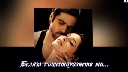 Превод Зафирис Мелас- Най прекрасното в живота ми..