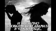 Гръцка [превод] ~ Какво Направихме... ~ Никос Макропулос
