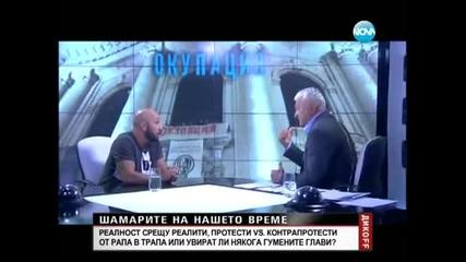 Мишо Шамара ошамари _бойко,_ _протестърите_ и Диков!