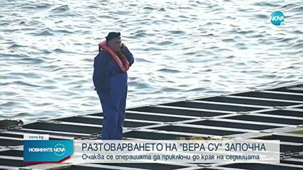 """Алексиев: Няма замърсяване от кораба """"Вера Су"""""""