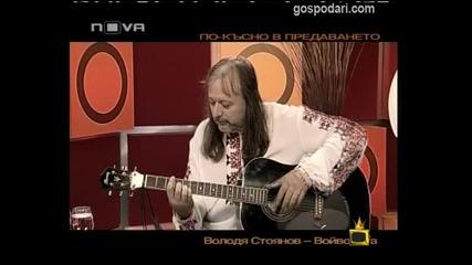 """Македонски"" напеви"