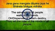 Националният Химн На Индия - Jana Gana Mana ( Ти Си Владетел На Умовете На Всички Хора)