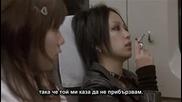 [ Bg Sub ] Nana The Movie 1/4 Високо Качество