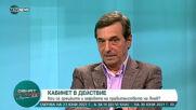 Димитър Манолов: Министър на МВР не може да уволнява журналсти