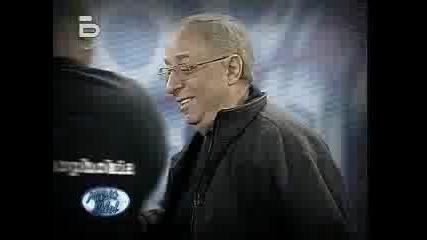 Music Idol 2 : Вили Казасян