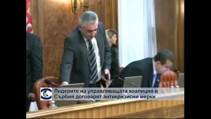 Лидерите на управляващата коалиция в Сърбия договарят антикризисни мерки