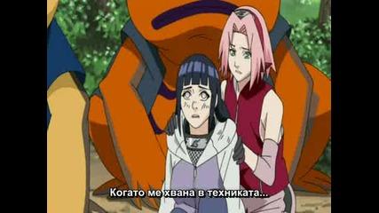 Bg Naruto Shippuuden 98