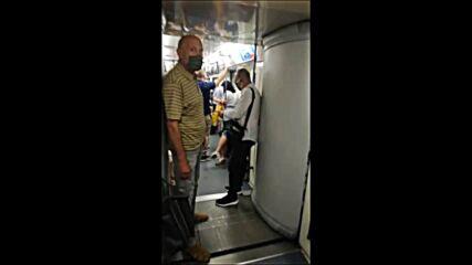 """""""МОЯТА НОВИНА"""": Няма контрол в метрото по отношение на епидемичните мерки"""
