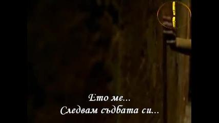 Ищар - Не Забравям Нищо *(*_*)*+бг Превод