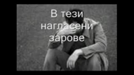 Bon Jovi - Always - bg prevod