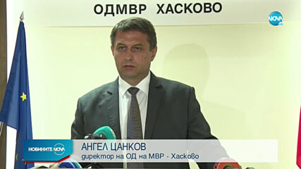 "ОДМВР - Хасково: Протестиращите, затворили АМ ""Марица"", провокираха полицаите (ВИДЕО)"