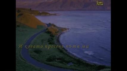 2011г. - Kiri Te Kanawa (gershwin) - The man I love - На мъжа, когото ще обичам / Превод Bg subs /