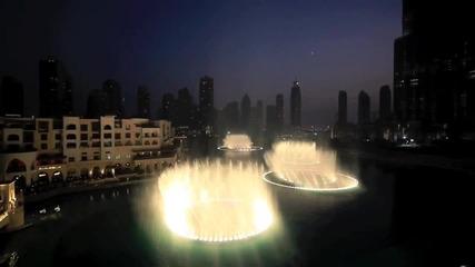Невероятни фонтани в Дубай пред Бурж Халифа