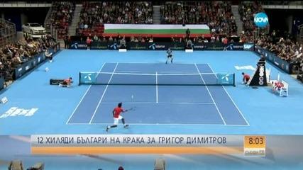 Звездно тенис шоу