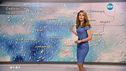 Прогноза за времето (21.05.2016 - сутрешна)