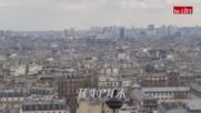 Импресия Париж