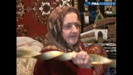 Най-здравата баба в света