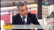 Валери Симеонов: Местан беше отстранен по икономически причини