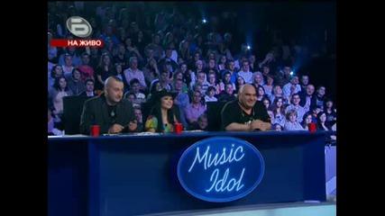 Александра - Music Idol 3 (04.05.09)