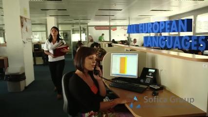 Заснемане на корпоративно видео (фирмен профил) - Софика Груп