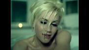 D V D ! Gwen Stefani - 4 In The Morning [ Official Music Video ] ( Високо Качество )