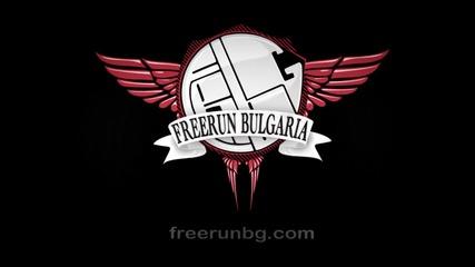 Freerun Bulgaria - събиране в Пловдив 13.08.12