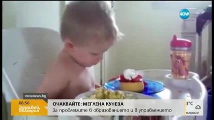 От Vbox7: Бебешки истории