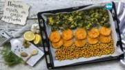 Печена салата със сладки картофи - Бон Апети (17.03.2017)