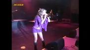 Anahi - Live in Rumania ( Acasa Tv ) Parte 2