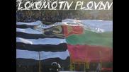 Екстра Нина - От тук започва любовта (локо Пловдив)