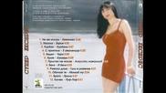 Софи Маринова - Ромска душа (гили е роменге) 1999