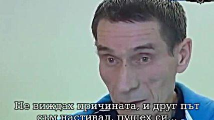 Гитлер: никакой гигиены для русских, только водка и табак...