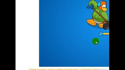 Puffle party 2012 до 27март