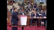На фона на вълна насилия Либия избра нов премиер