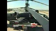 Многоцелеви Ударен Вертолет Ка - 52