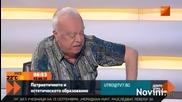 Проф. Вучков - Лейди Гага е канче с кокали, има маймунско лице и чене ,като зейнало чекмедже